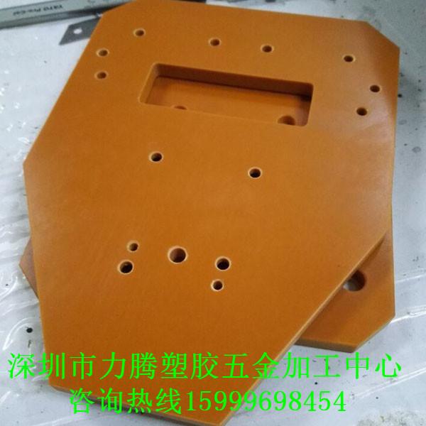 изоляционные плиты стекловолокно, Совет fr4 обобщение камень G10 частей заказ умирает, арматуры, зажим базы теплоизоляционных плит, регулирующий блок