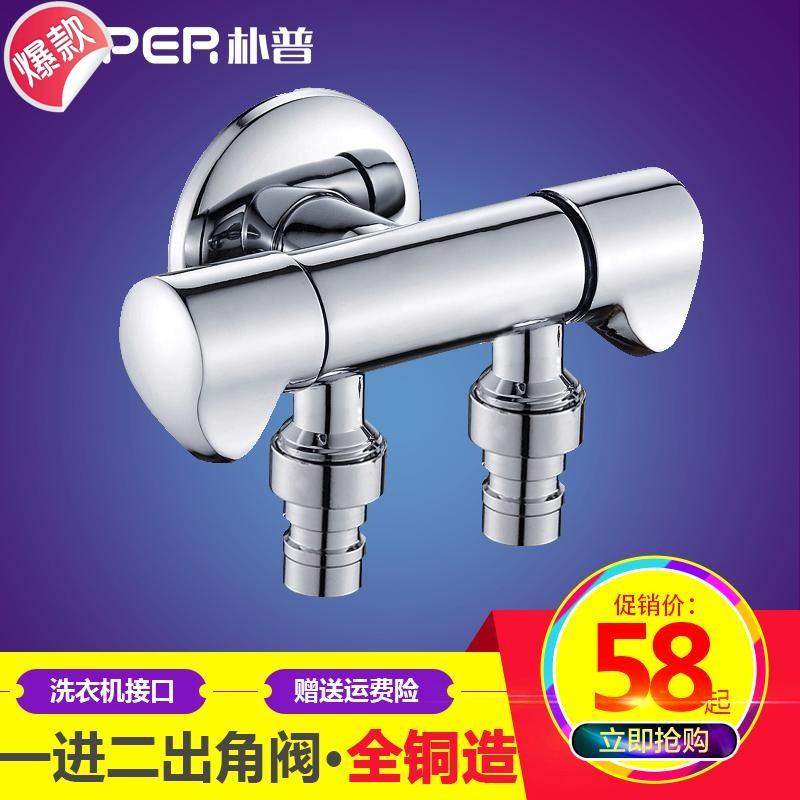 Winkel - ventil Kupfer in zwei Dreier - ventil - Double switch waschmaschine wasserhahn abwässer wasserabscheider
