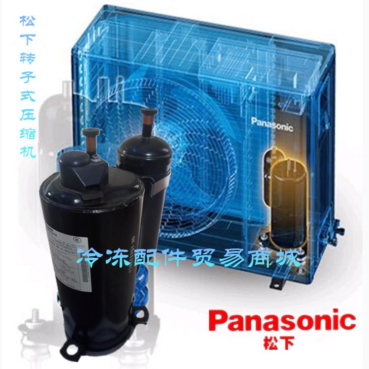 оригинальные Panasonic 5KS170EAB215KS162HAA21 вентиляции воздуха может горячей воды кондиционер компрессор