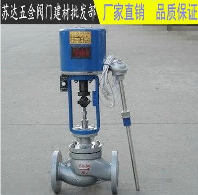 supapa de reglare a temperaturii ZZWPE-16C electric din otel de controlul temperaturii de dn32