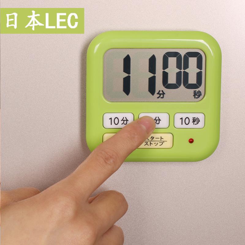 日本厨房定时器倒计时器提醒器家用烘焙计时器学生闹钟秒表大声音
