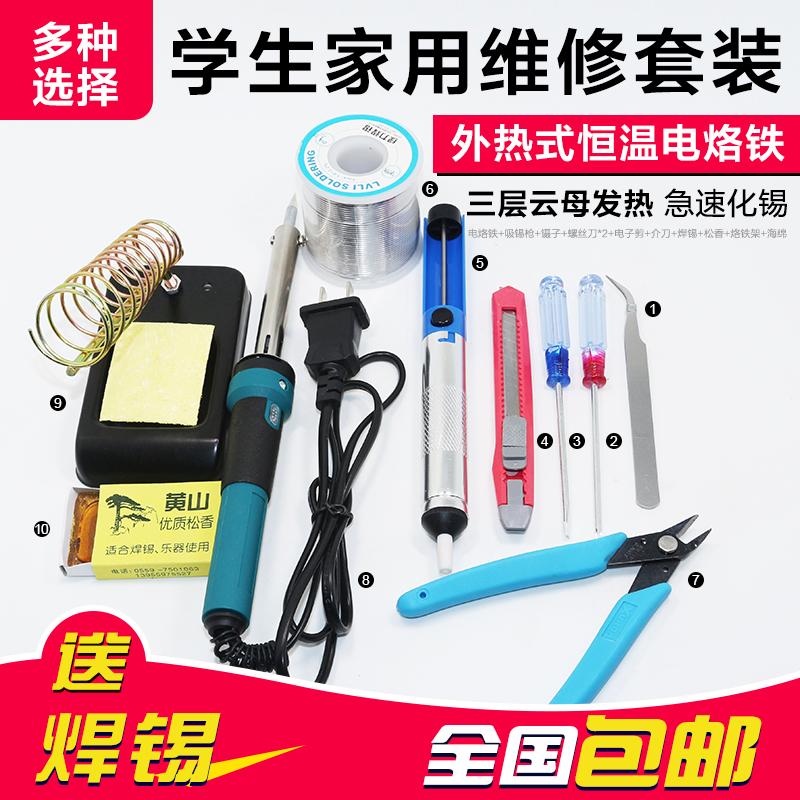Ferro de solda de solda de solda um termostato eletrônico de manutenção, ferramentas de solda, solda dinheiro ferro elétrico de Alta potência.