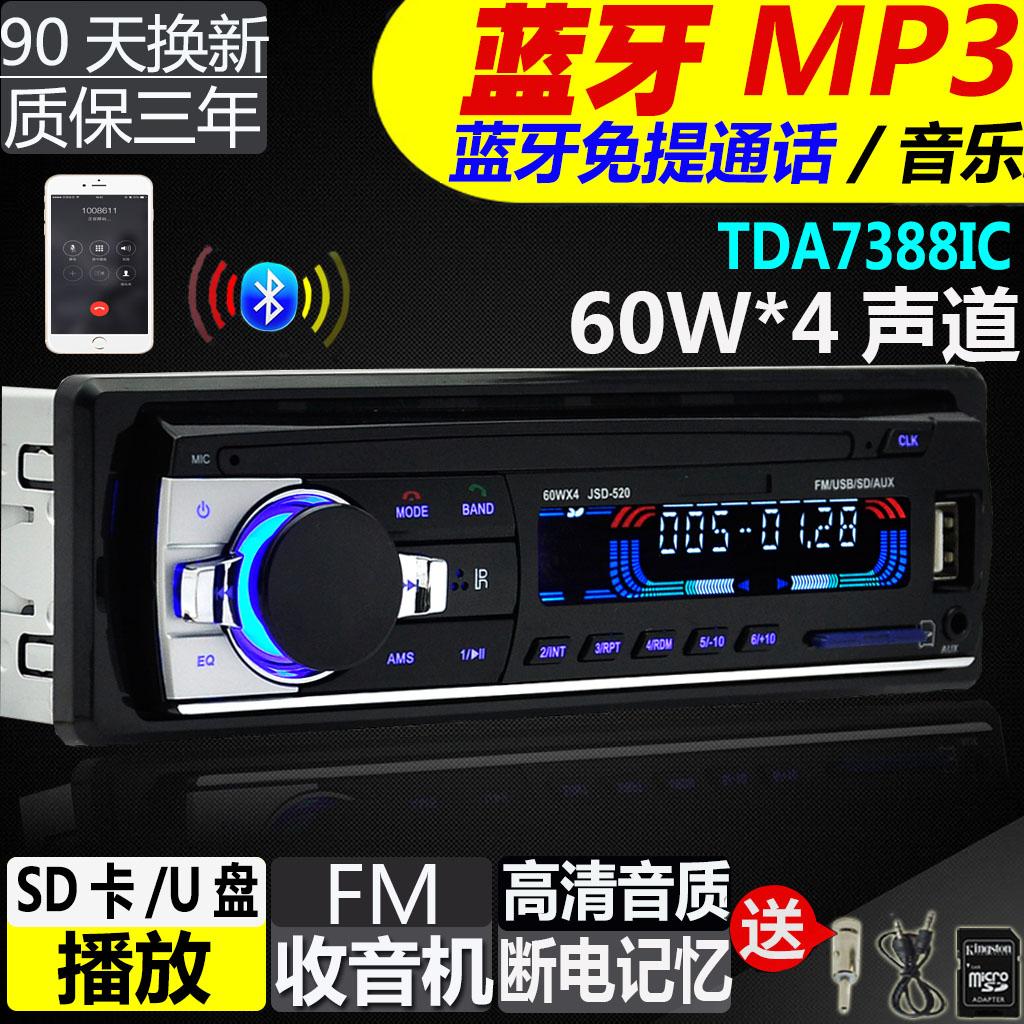 Wuling Rongguang Light 6388 6371 Autoradio Bluetooth MP3 Sostituisci CD Audio DVD Host 6376