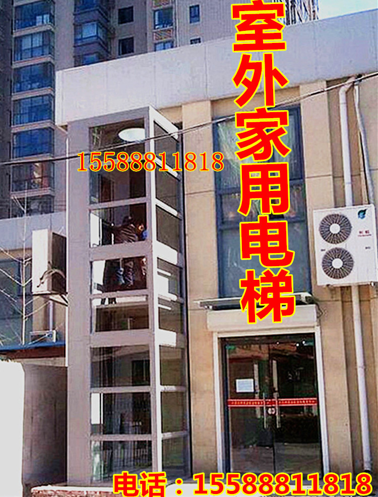 Household elevator indoor and outdoor small compound attic villa two or three high rise elevator for elderly elevator free elevator