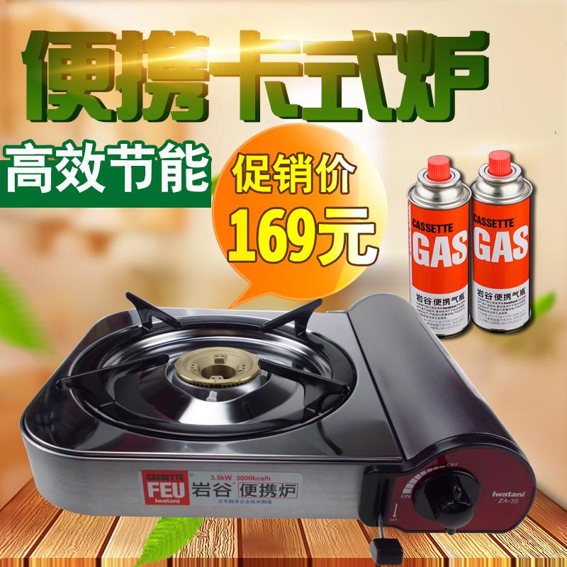 Аутентичные Иватани портативный кассетный плита открытый хого газовая плита газовая плита ZA-35 большой огневой домашнего приготовления