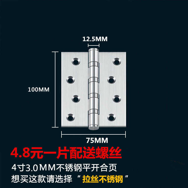 La esquina de bisagras de puertas y ventanas de 17 mm de ancho en el Departamento de ventas de electrodomésticos, accesorios de hardware bisagra de la ventana