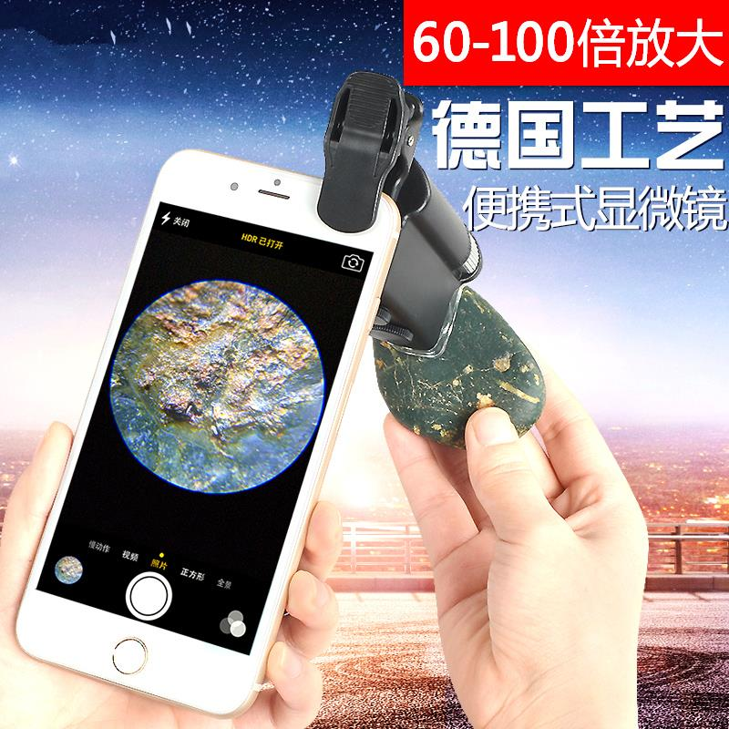 500 times WIFI electronic magnifier portable wireless digital microscope and cell phone skin detector