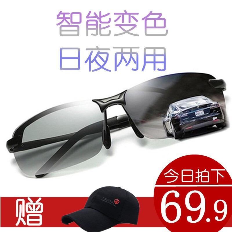 日夜兩用偏光變色眼鏡駕駛太陽鏡男司機開車舒適釣魚潮人男士墨鏡