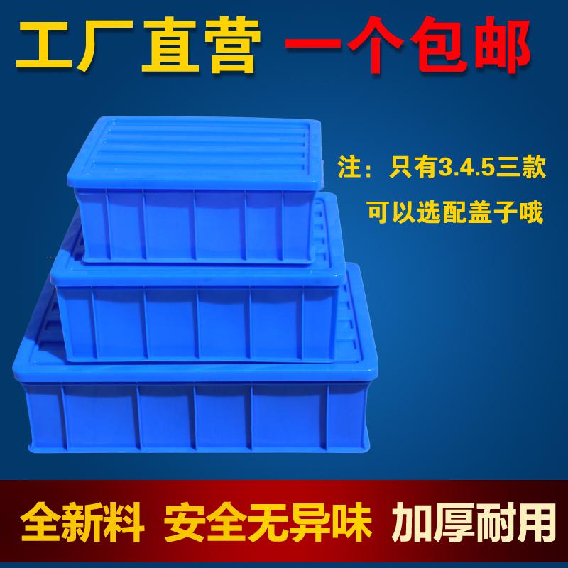 plastic box rektangulär skiva utan att täcka storlek bäcken fält lådor - - låda med fält