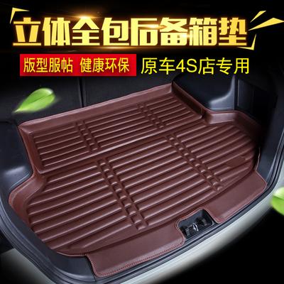 现代encino朗动ix35新途胜悦动悦纳ix25领动瑞纳名图汽车后备箱垫