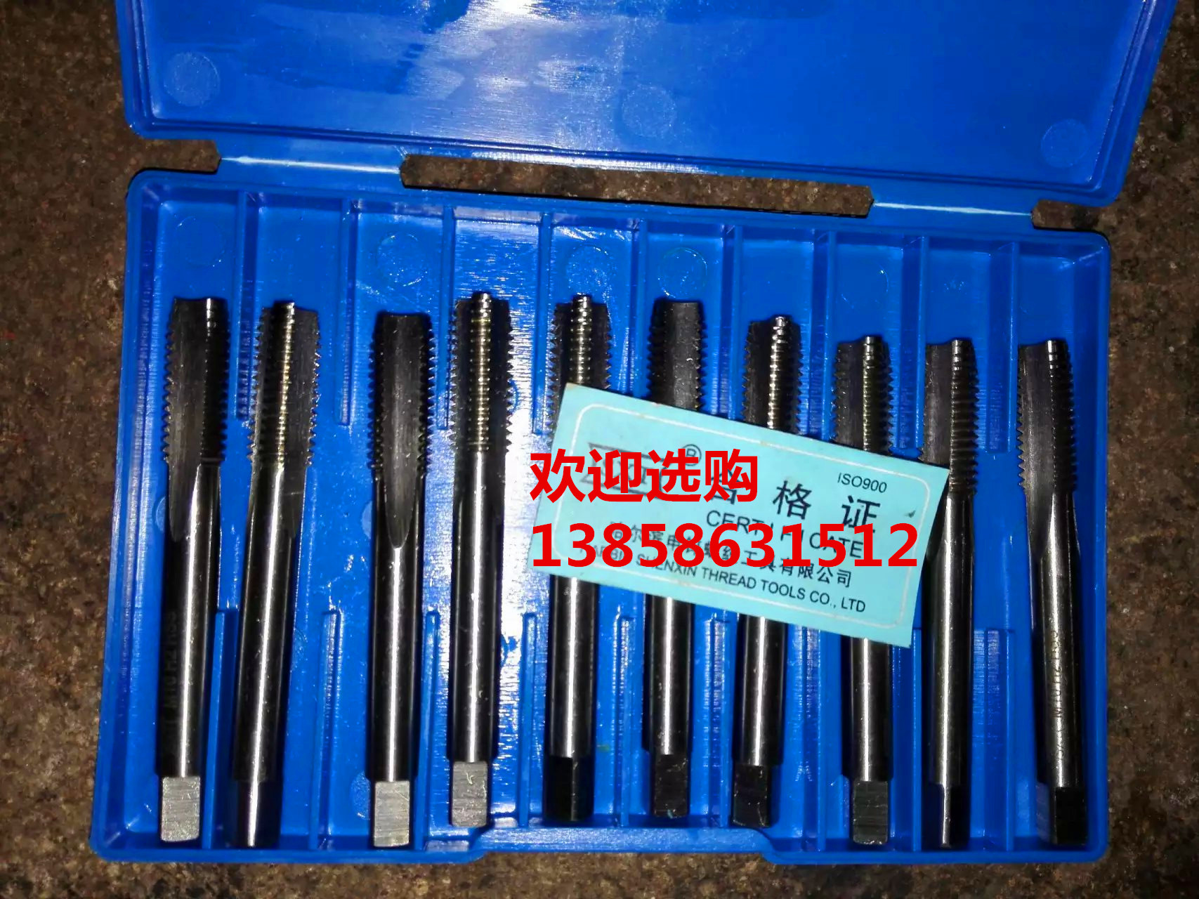 Wire tapping cone M33M34M35M36M37*1*1.5*2*2.5*3*3.5*4 with Harbin haliang machine