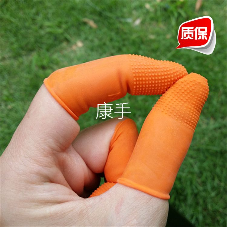 Finger finger cots pitting orange latex rubber thickening protective finger sleeve teachers counting page
