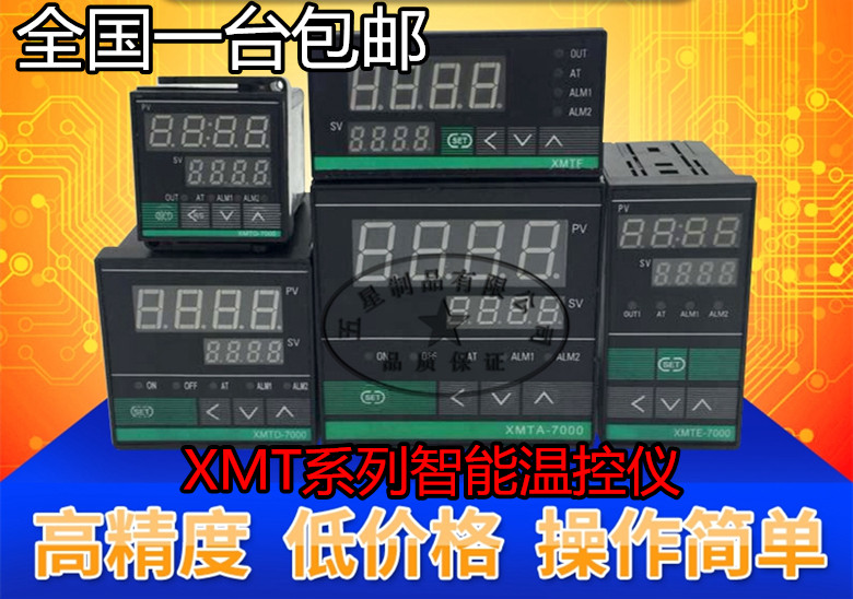 XMTDXMTEXMTGXMTA7000741174127431 intelligente Temperature Controller thermostaat thermostaat