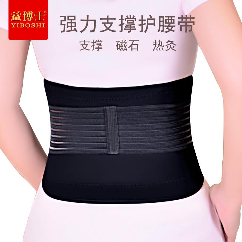 dr midjebälte yi - skiva - skiva självupphettande stålplåt stam och stödja framstående män och kvinnor varma varmt hus