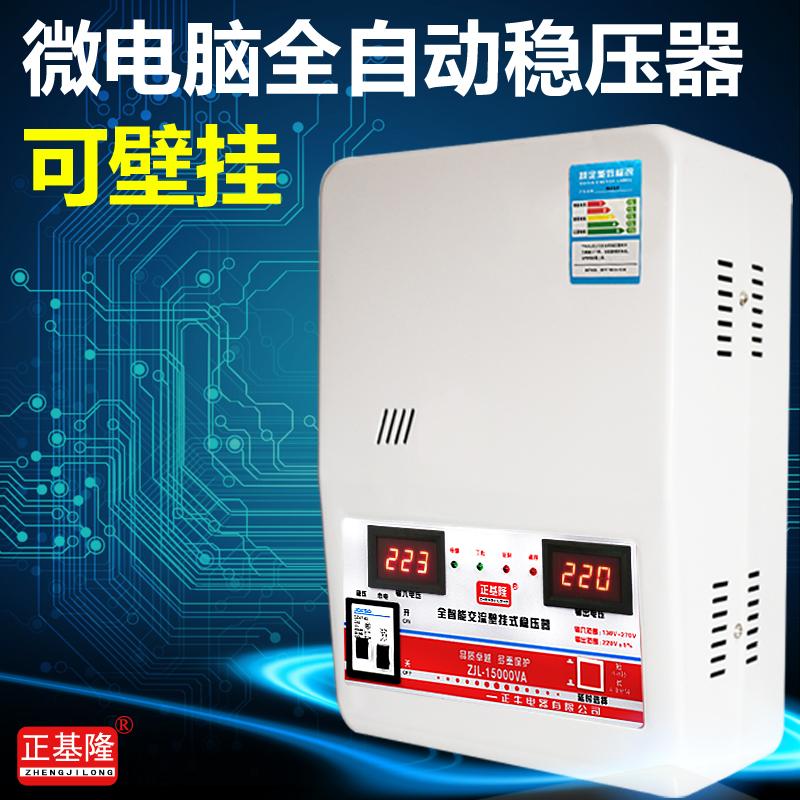 säädin 220v automaattinen ilmastointi 15Kw kotitalouksien 15000w virtalähde tietokoneen yksivaihe - säädin.