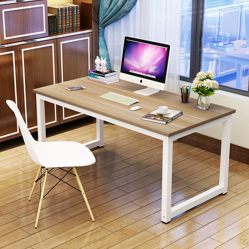 电脑桌台式桌家用笔记本写字台书桌简约现代钢木办公桌子双人桌