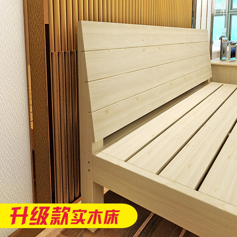 Solid wood bed double bed 1.8 meters, simple pine bed 1.5 meters, children's bed 1 meters, simple 1.2 meters single bed bedstead