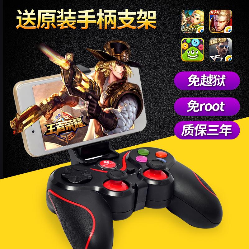 trådlösa telefoner och datorer r9s smart tv - spel som kungen i fält ära allmänna lynx