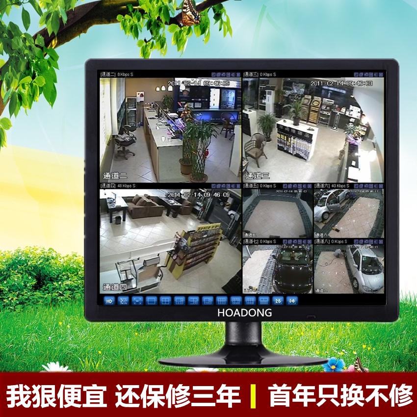 رصد رصد 19 بوصة شاشة سامسونج هد المهنية شبكة أمن ملاحة الصف الصناعية شاشات الكريستال السائل