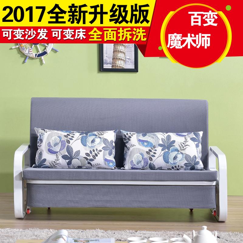 布製ソファベッドの簡明な現代可洗い張り折りたたみメタルハライドランプペアペアのソファで1 . 2メートル/ 1 . 5メートル