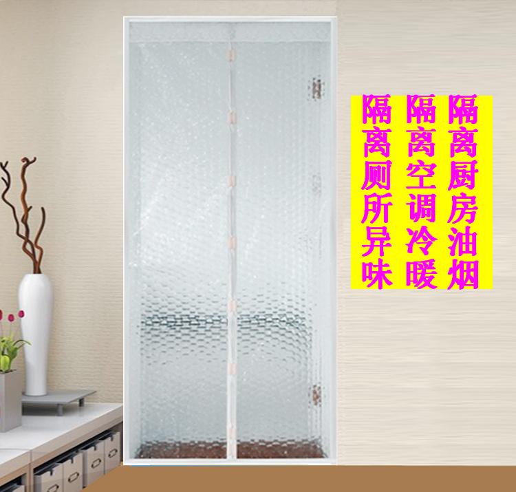klimatizátory vzduchu pro domácnost ze závěsů teplé kuchyni v dceřiných 冷气 vak na poštu ze závěsů z čelního izolace na magnetické léto.