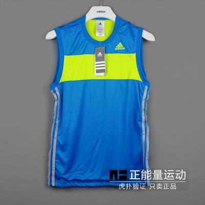 正能量正品 Adidas 男双面穿篮球背心CLIMALITE速干无袖T恤AH6223原单