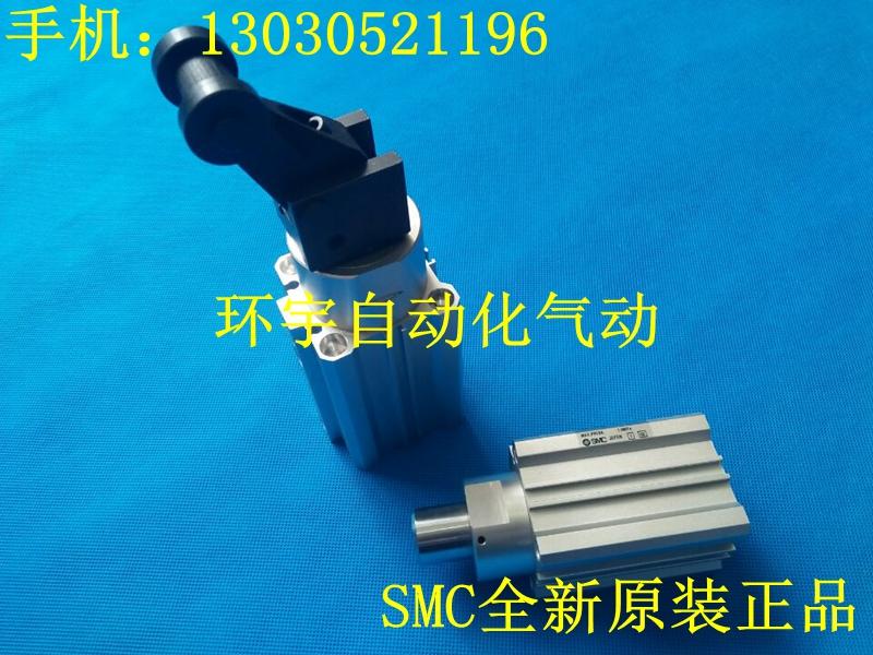 SMC de nuevo, original RSQA32-20D / 20DK / 20DR / 20DL / 20DB / 20DD tapón de botella
