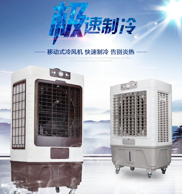 Refrigerador de ar móvel doméstico de ar condicionado ventilador de refrigeração ventilador de refrigeração comercial, refrigeração industrial, AR condicionado, AR condicionado de pequeno