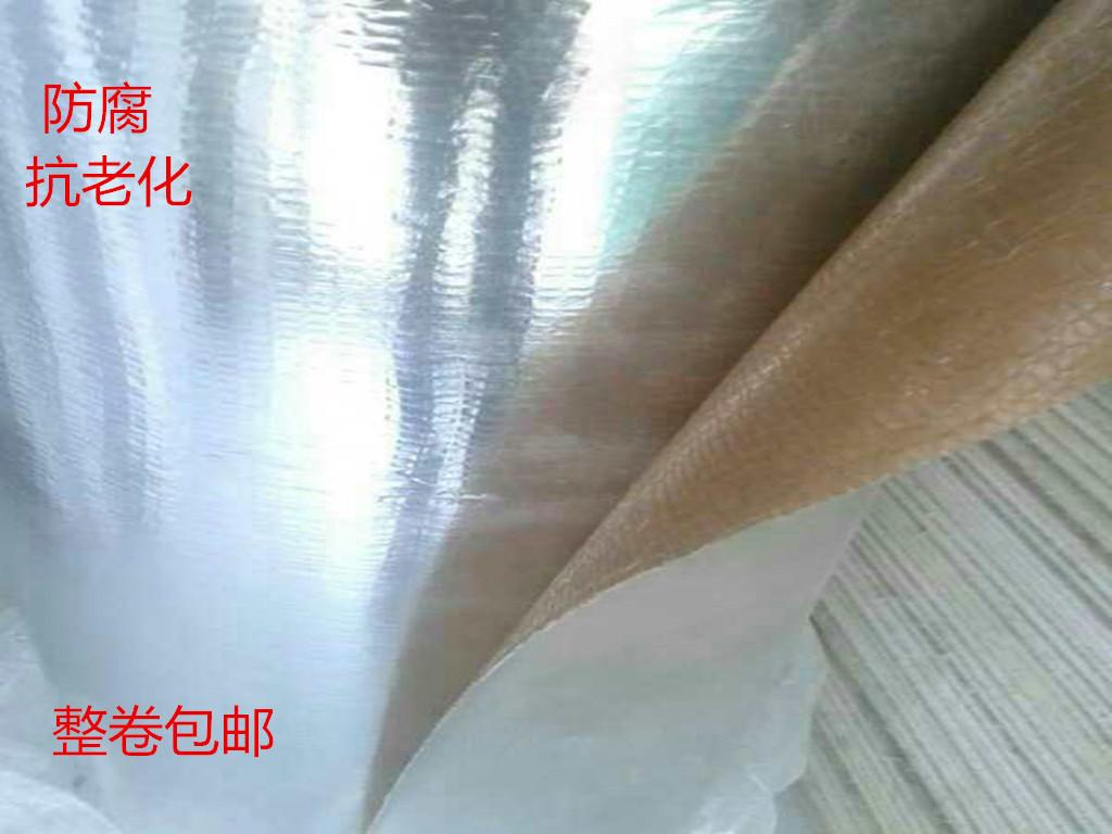 un mecanism de folie de aluminiu din fibră de sticlă de sticlă din folie de aluminiu din fibră de sticlă cu conducte de folie de material ignifug