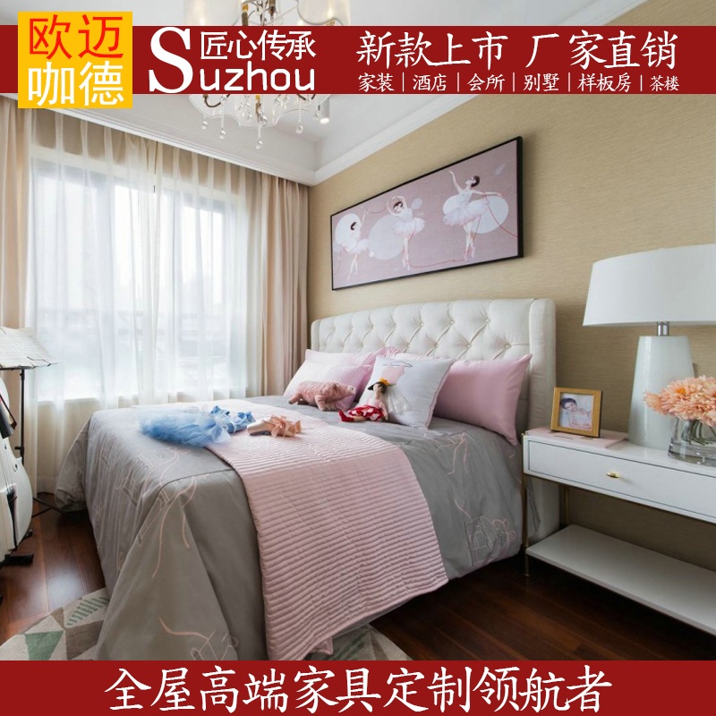 After the simple model of modern real wood double simple European style villa hotel master bedroom 1.8 meters marriage bed