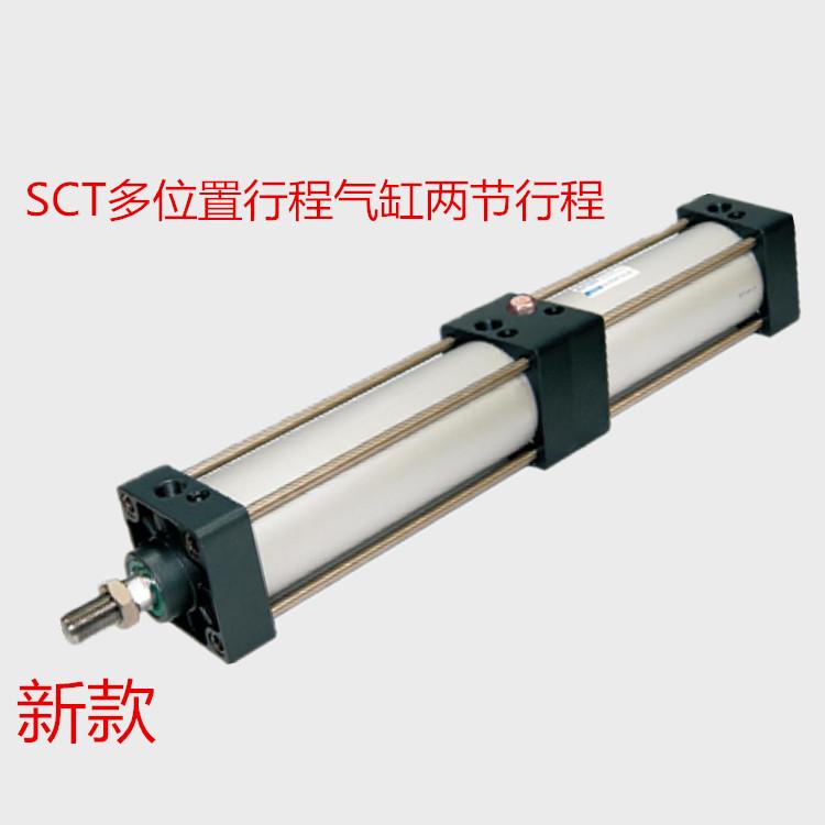 sct dubbel kraft cylinder 32/40/50/63/80/100/125/160/200 särskilda bar