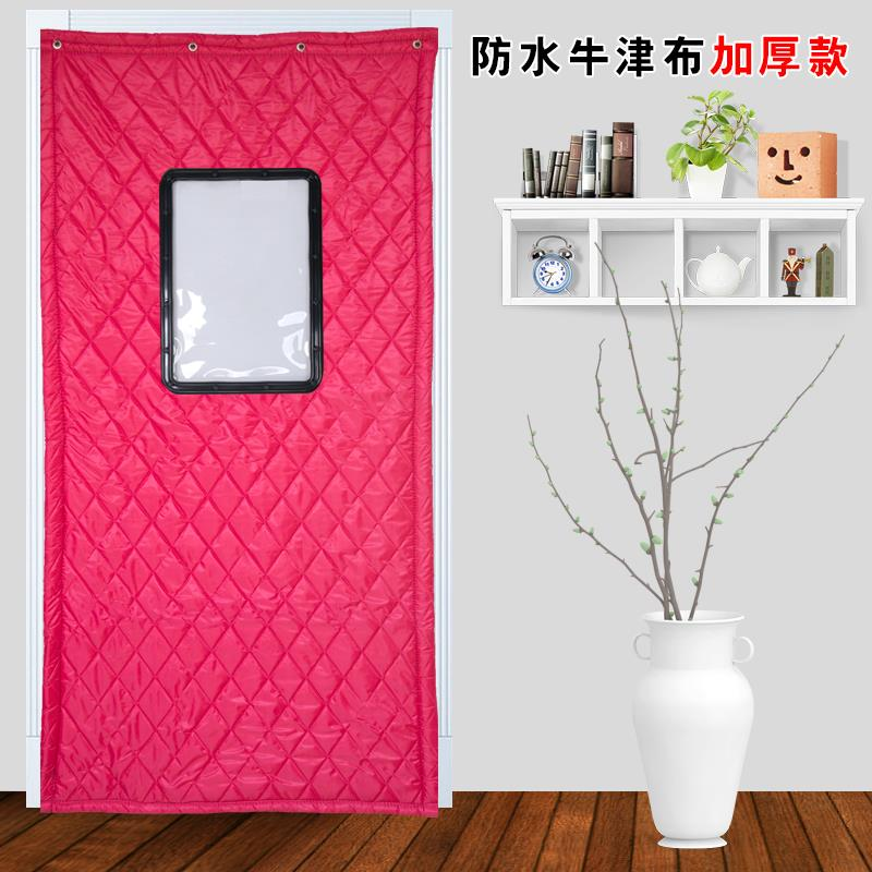 Cotton door curtain in winter, soundproof, thickened, windproof, air conditioning, warmth keeping, household wind proof, cold proof partition curtain, kitchen dormitory