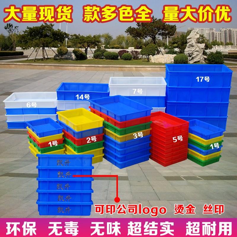 en behållare av plast (box tjockare logistik lagring av livsmedel att fält sida i plast gräs?