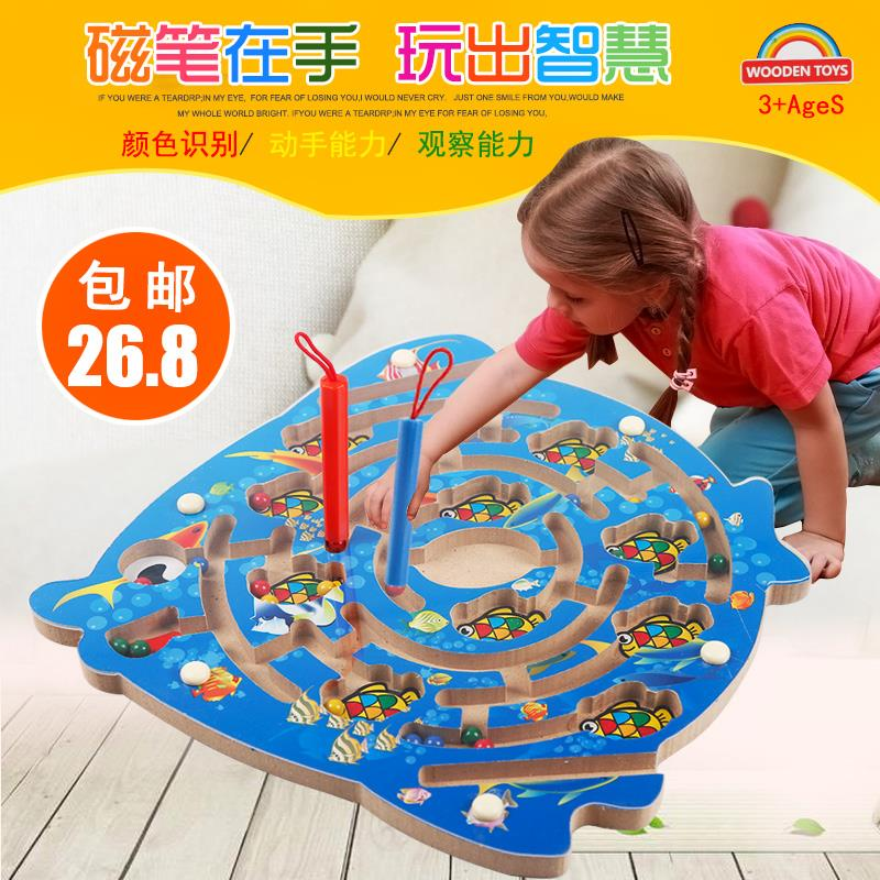 - magneettinen labyrintti. uusi puinen kynä labyrintti henkisen kehityksen 3–5 - vuotias palapelin leikkiä lasten älykkyyttä