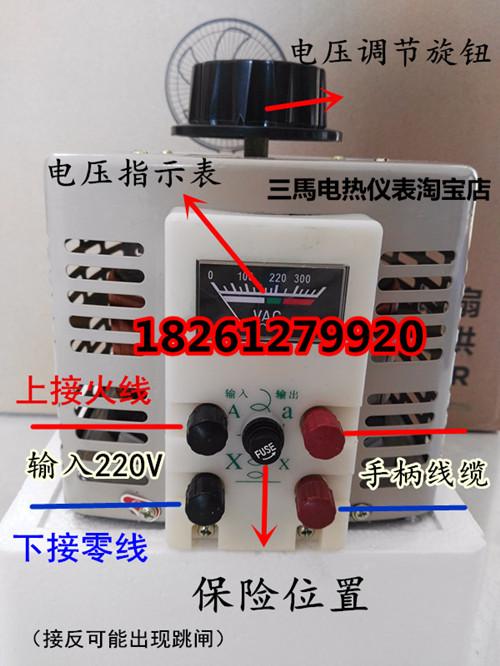 กระเป๋าถักลวดไฟฟ้าเครื่องตัดโฟมฟองน้ำคู่มือเผาเครื่องไฟฟ้าใยไหมไข่มุก