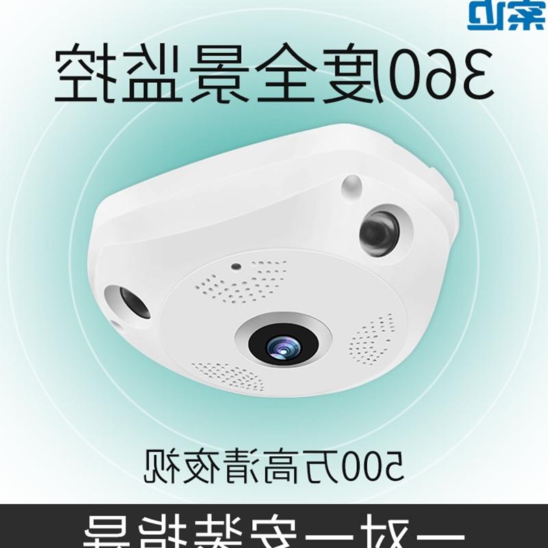 واي فاي الهواتف المنزلية اللاسلكية 360 درجة كاميرا للرؤية الليلية في الأماكن المغلقة رصد هد مجموعة محلات VR بانوراما