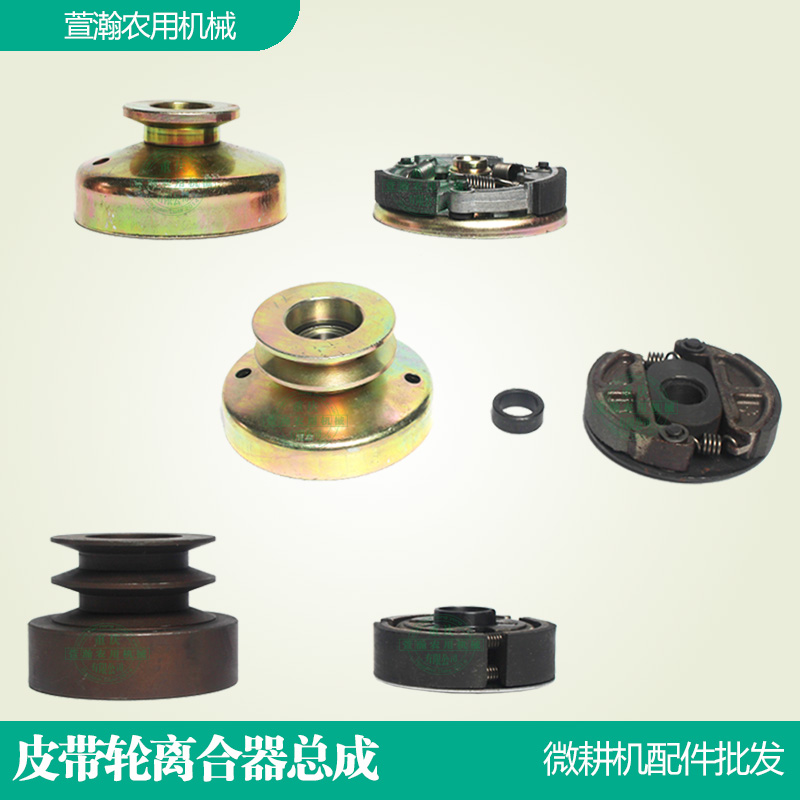 Gasoline generator threshing machine accessories 152F168F170F188F190F single and double groove pulley clutch