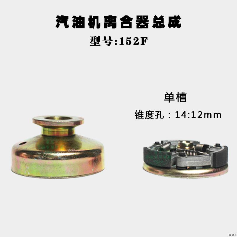 pribor za bencin generator lisic 152F168F170F188F190F enotnega dvojni sklopka škripec.