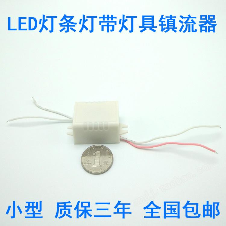 LED - lampen met de bestuurder van een constante stroom 12Vled adapter omschakeling van voeding een mini -