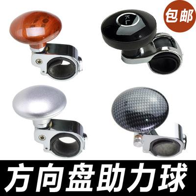 ratt till höggradig metal öka boll styrning justerbar ratt bistånd boll en boosterdos