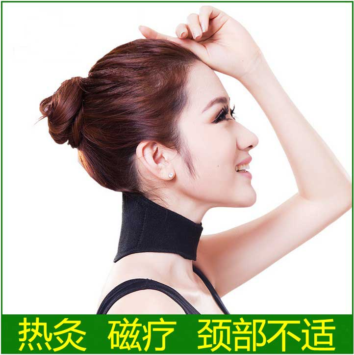 Neck warm magnetic far infrared self heating acupoint elastic fabric neck protection magnetic therapy neck belt