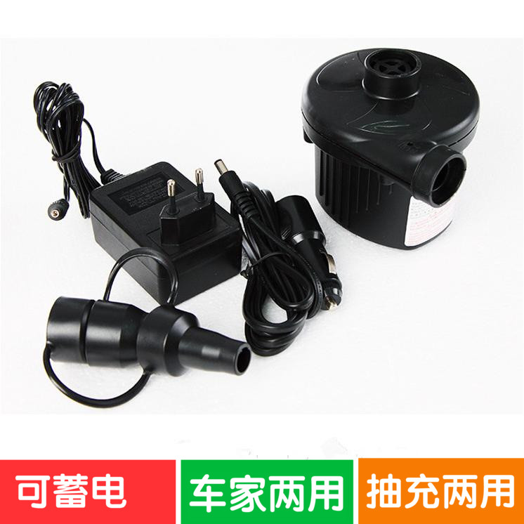 New car mounted household electric inflator pump, air pump, swimming ring, inflatable bed, outdoor air cushion bed, air blow