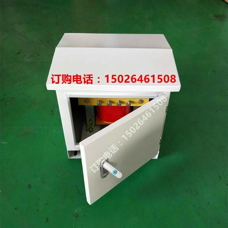 DG/BK-5KVA5KW фаза на изолация трансформатор 220v ac v dc открито водоустойчив трансформатор