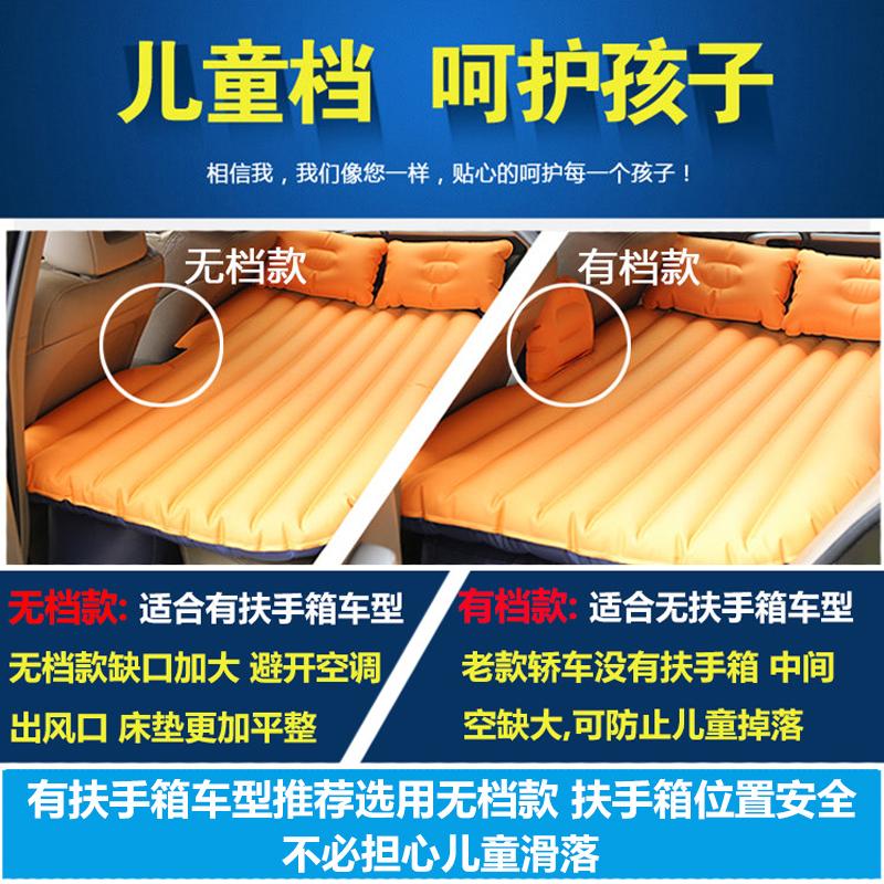 Fabric outdoor equipment, air cushion vehicle, inflatable bed, universal cushion bed, single beautiful car supplies, caravan gray