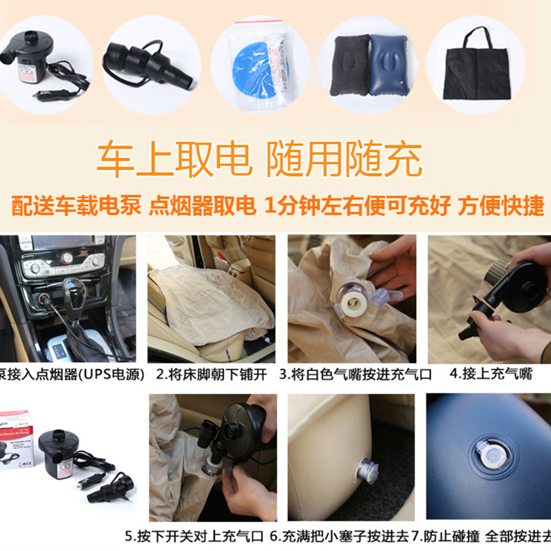 Car car car exhaust before adult inflatable bed pad mattress mattress general household car camping back