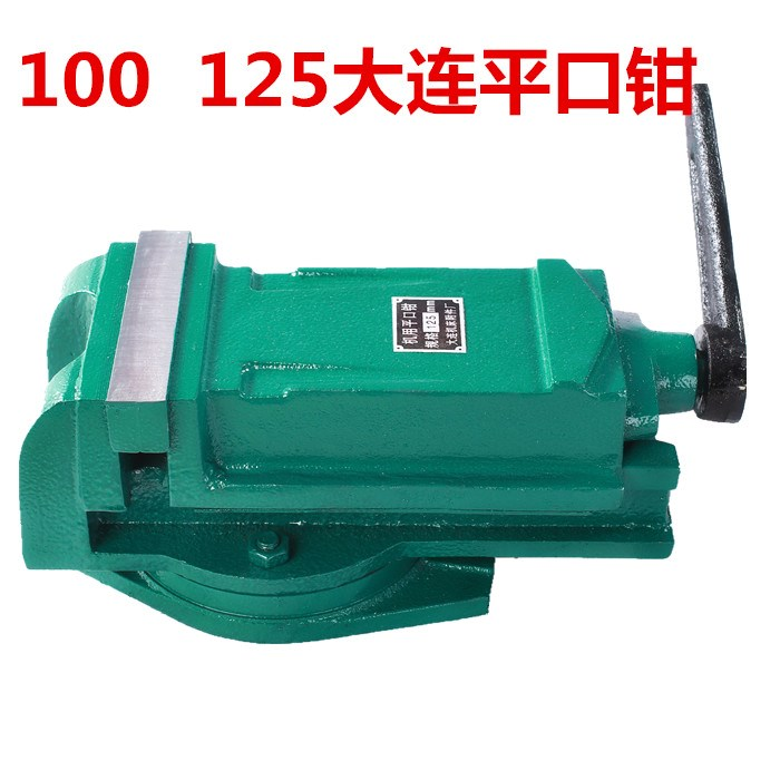 Milling machine drill 4 inch 5 inch 6 inch 8 inch 12 inch 16 inch machine vise industrial heavy shipping vise vise