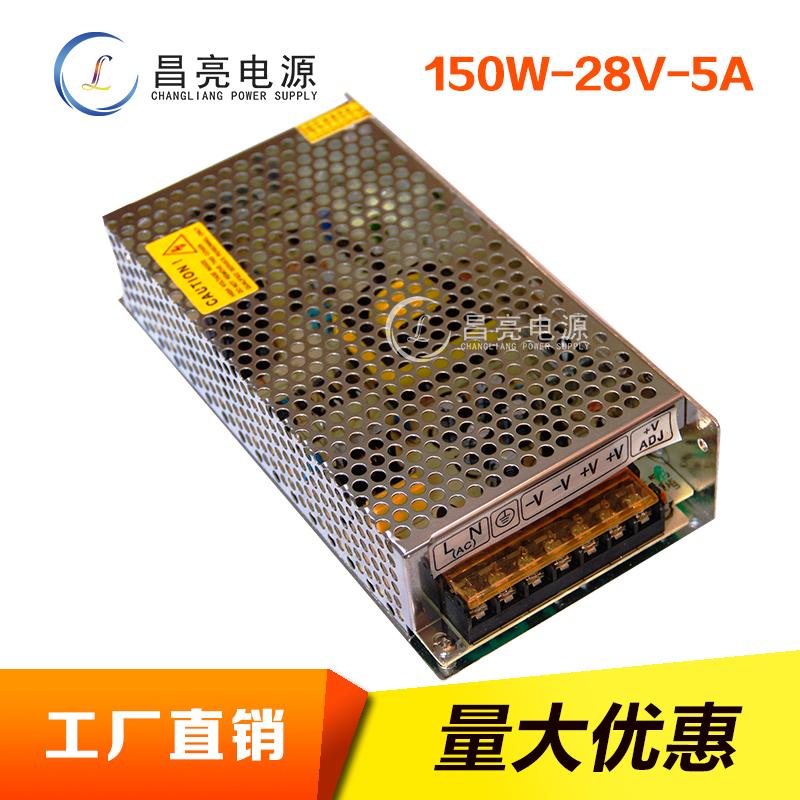 28v5a interruttore elettrico 150w28v5A ha il potere di Controllare la Luce di un Regolatore di tensione 28V5A lampada con trasformatore di Potenza
