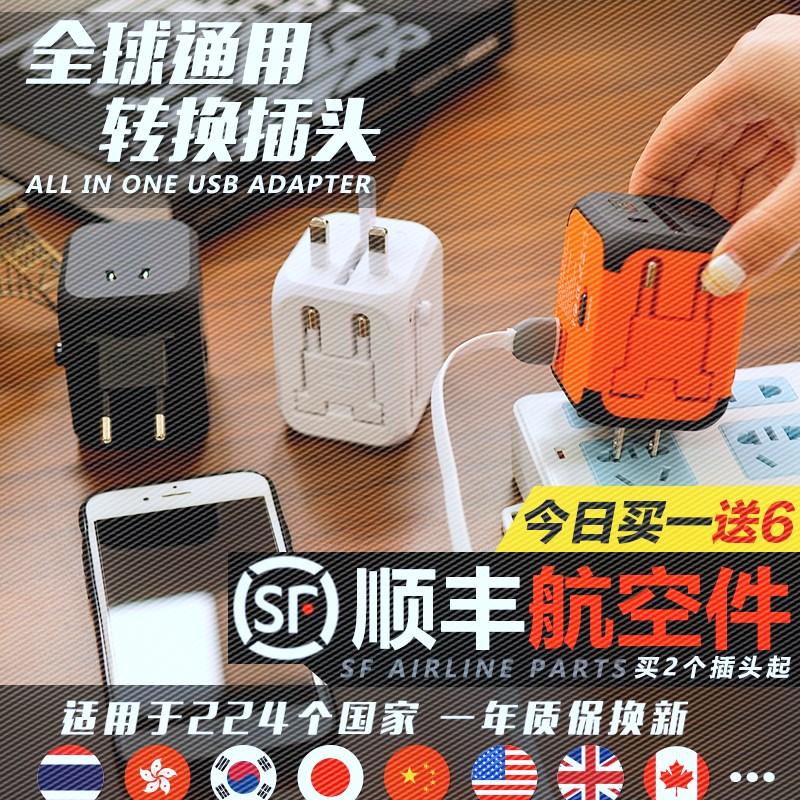 대학생 기숙사의 고성능 전용 소켓 插排 로프 원본 변압기 전력 변환기 정기 가방 우편 이다
