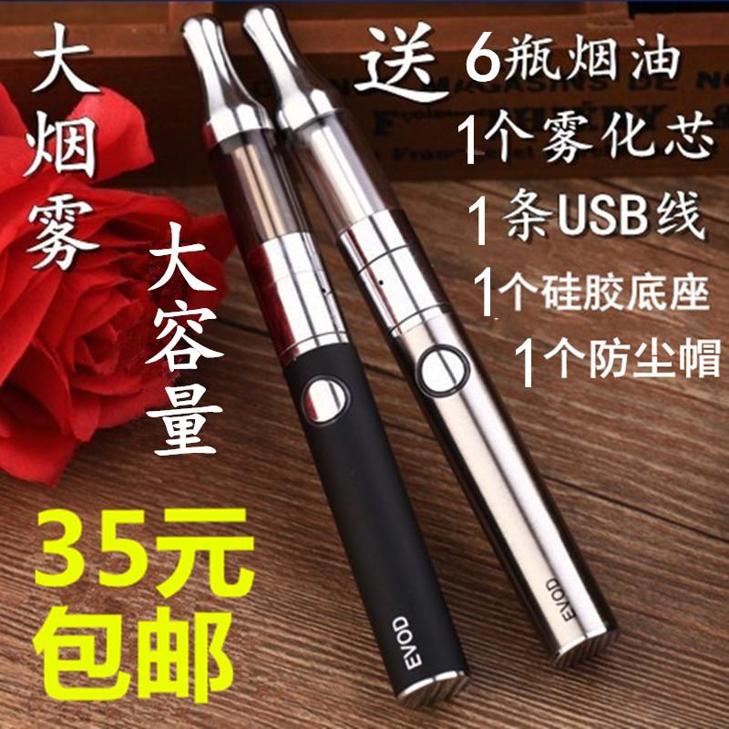 2016 костюм от электронных сигарет курить артефакт новый анти - китайской действительно большой кальян отправить муж запах дыма