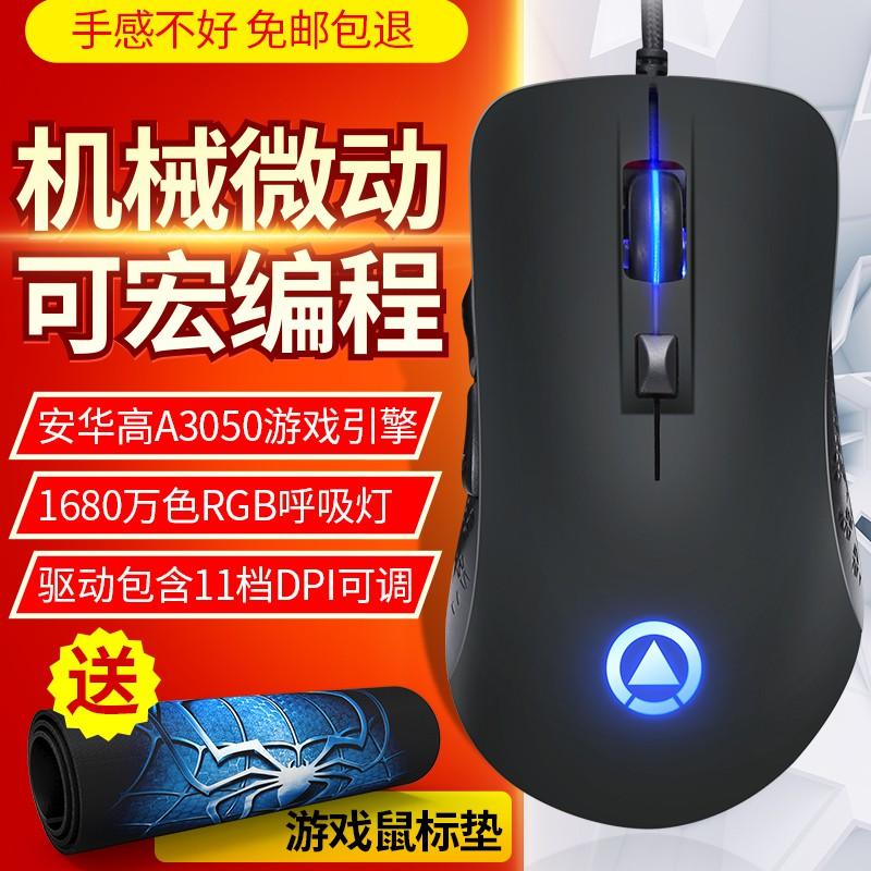 ゲーム超携帯重くペイントusb両用機械カフェパソコンUSBマウス有線健盤する